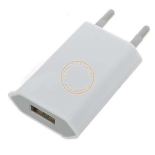 Mini USB Power Adapter, nabíječka 230V /1A